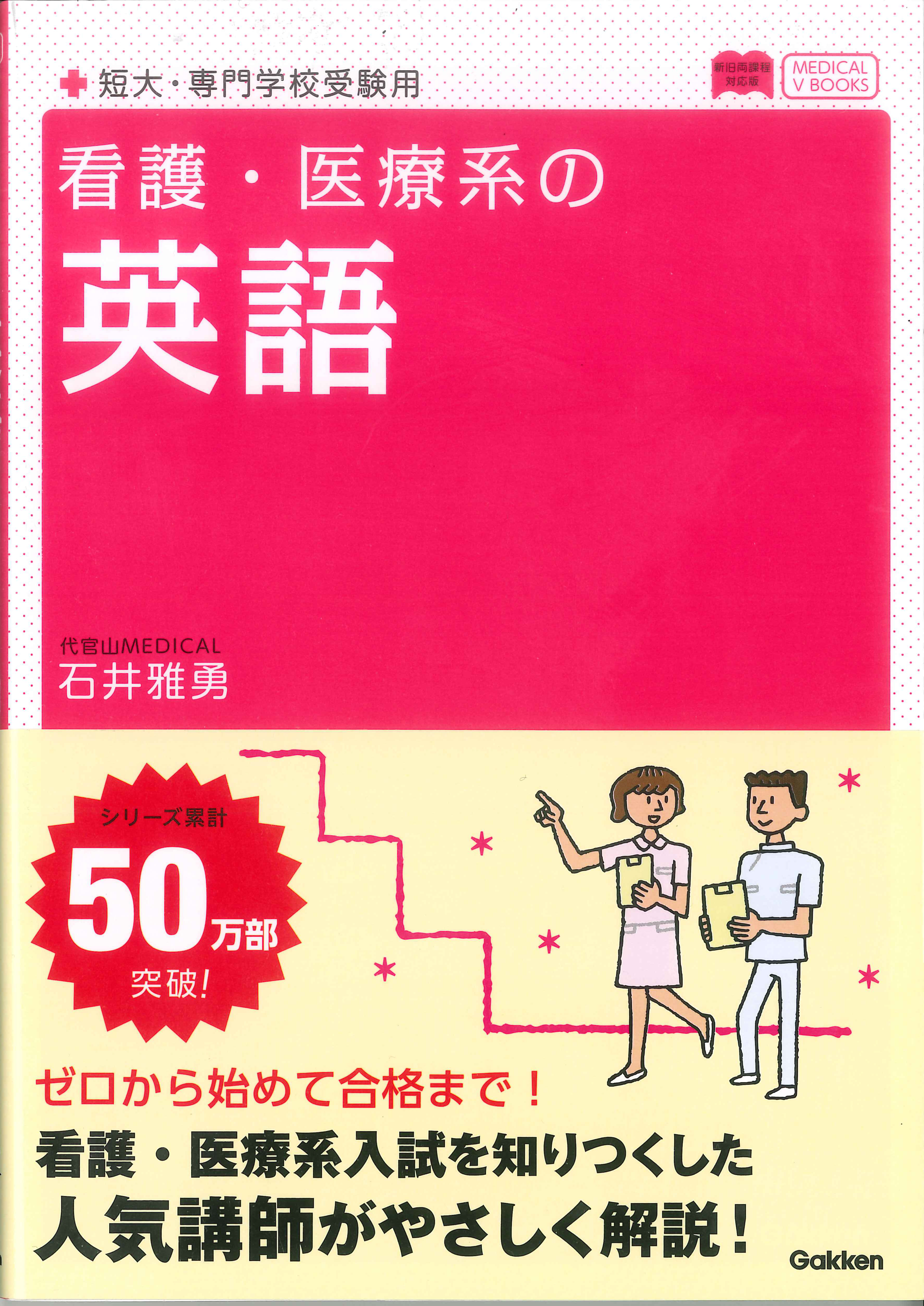 mrishiibooks.jpg
